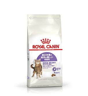 ■ロイヤルカナン[ドライ]アペタイト コントロール ステアライズド 適正体重の維持が難しい成猫用
