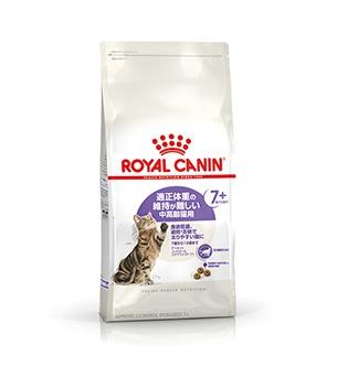■ロイヤルカナン[ドライ]アペタイト コントロール ステアライズド 7+ 適正体重の維持が難しい中高齢猫用