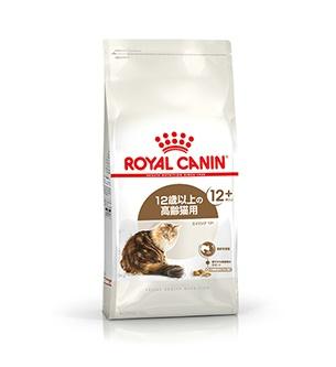 ■ロイヤルカナン[ドライ]エイジング+12 12歳以上の高齢猫用