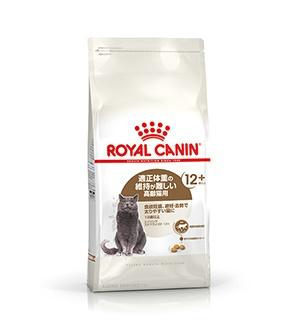 ■ロイヤルカナン[ドライ]エイジング ステアライズド 12+ 適正体重の維持が難しい高齢猫用