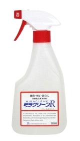 ■抗菌消臭剤ミラクリーンR 業務用スプレー 500ml