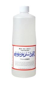 ■抗菌消臭剤ミラクリーンR 詰め替え用1Lボトル